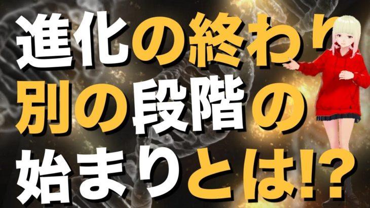 【衝撃】ハイヤーセルフからのメッセージがヤバすぎる!!あなたが今いる異常な時間のために絶望しないでください!!【スピリチュアル】